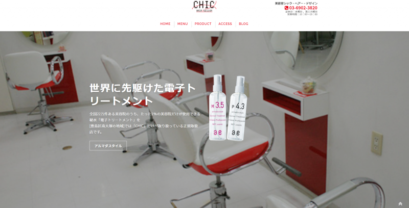 CHIC hair design